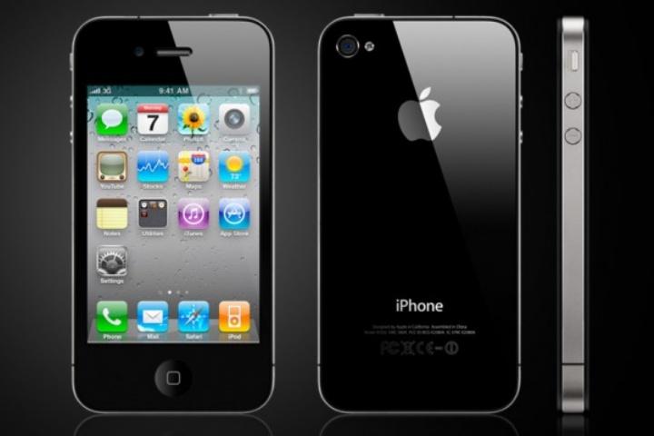 """Nhìn lại iPhone 4: chiếc điện thoại biến Apple thành """"trùm"""" camera và màn hình"""