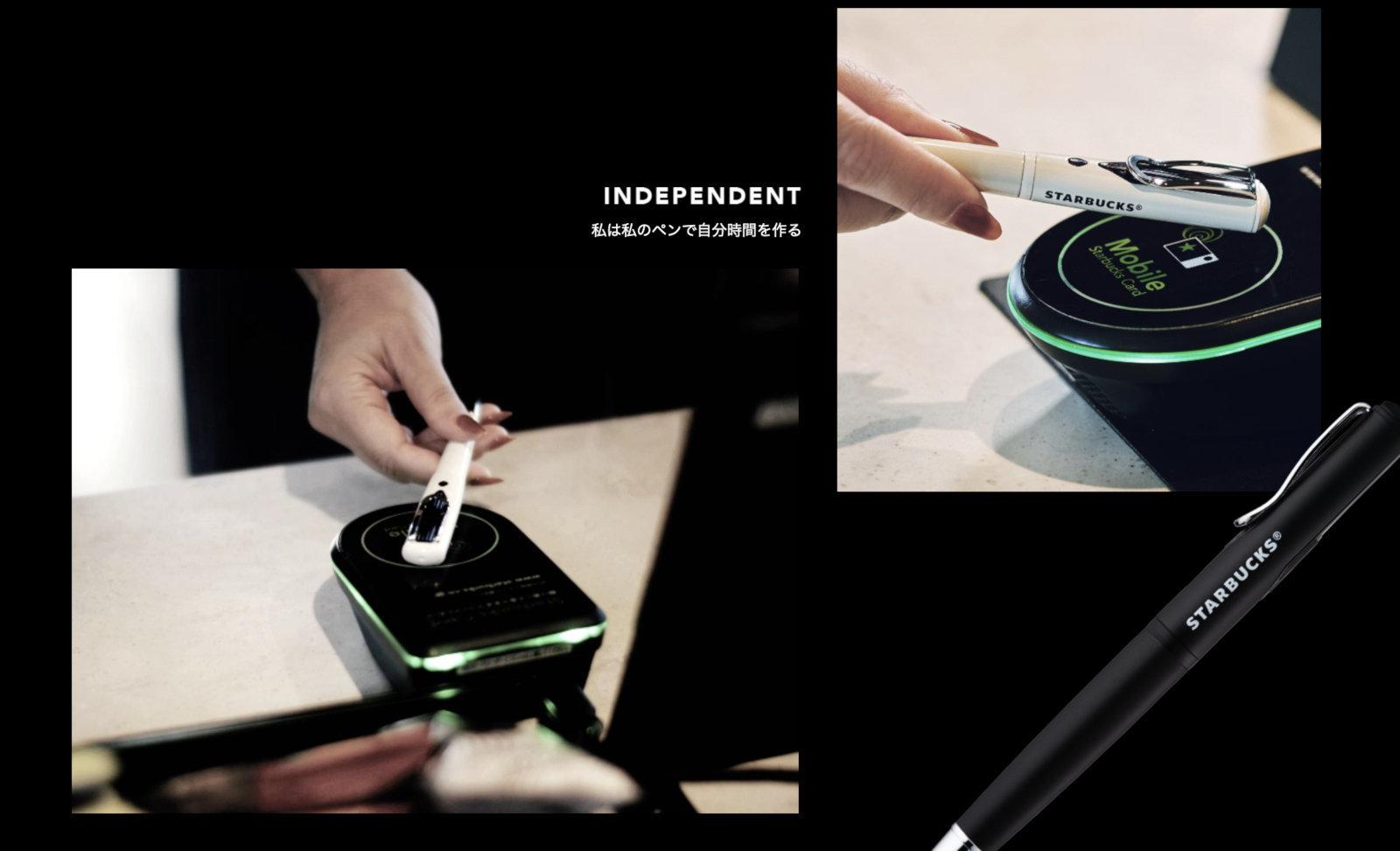 Starbucks bán ra những cây bút có tích hợp ví điện tử NFC tại Nhật Bản