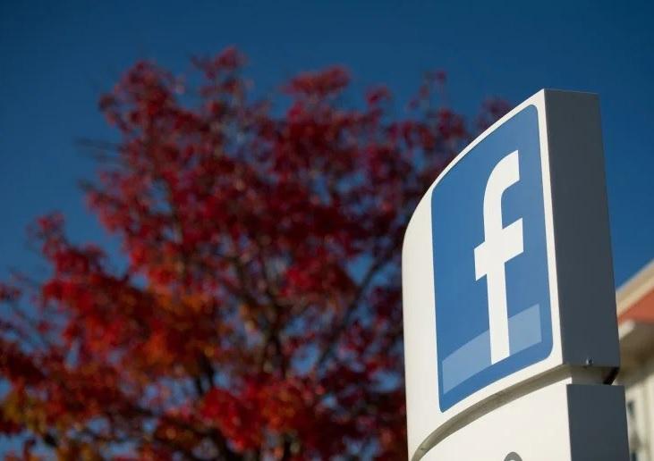 Nhân viên Facebook nhảy lầu tự tử ngay tại trụ sở Menlo Park
