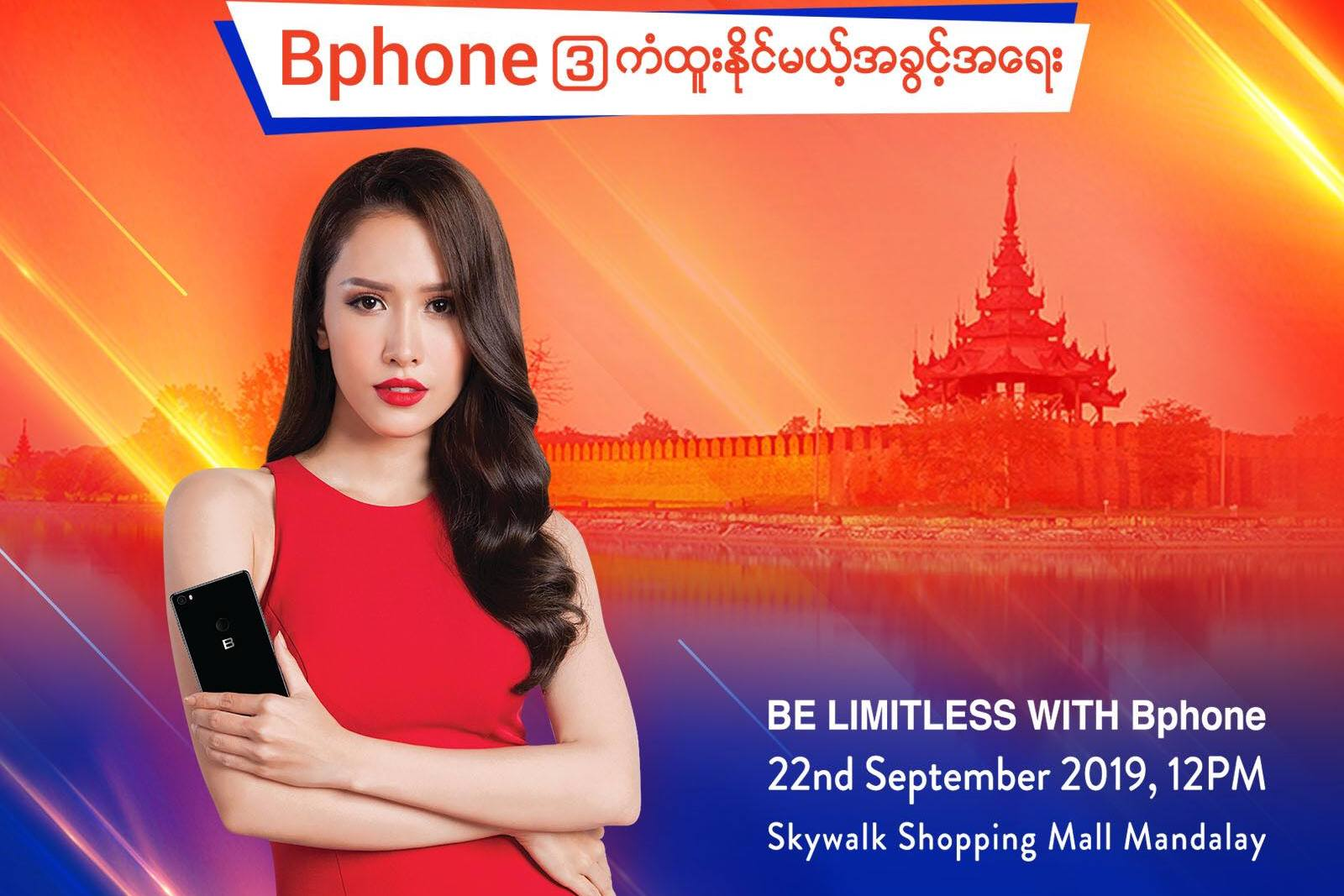 Bphone 3 sắp có sự kiện offline cực lớn tại Mandalay, Myanmar