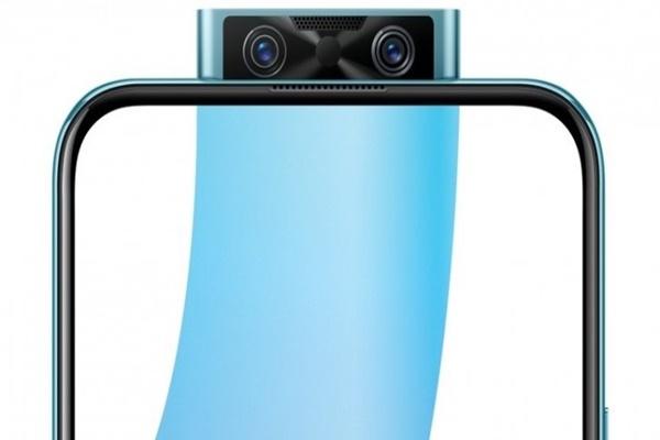 vivo V17 Pro ra mắt: chip Snapdragon 675, màn AMOLED 6.44 inch, camera kép thụt thò