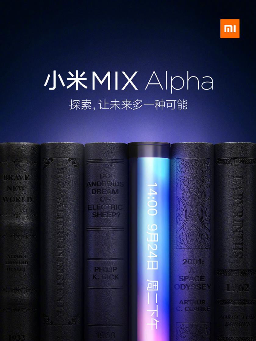 Xiaomi hé lộ Mi MIX Alpha: Tỉ lệ màn hình chiếm 100%
