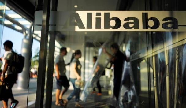 Trung Quốc Alibaba