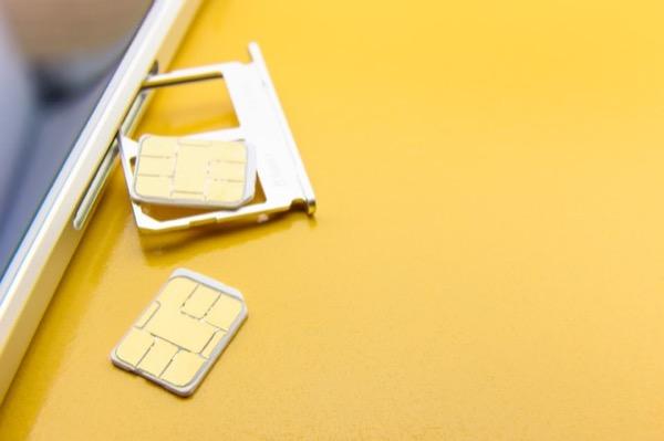 Phát hiện lỗ hổng mới cho phép gửi tin nhắn, vị trí điện thoại bằng thẻ SIM