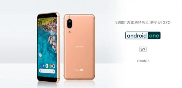 Sharp S7 ra mắt tại Nhật Bản với thời lượng pin 1 tuần, chạy Android One