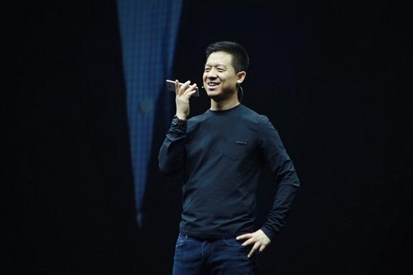 Jia Yueting
