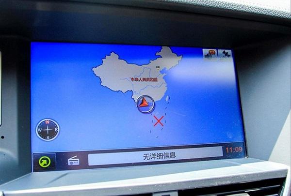 """Ôtô Trung Quốc bán tại Việt Nam có """"đường lưỡi bò"""": Xử lý thế nào?"""