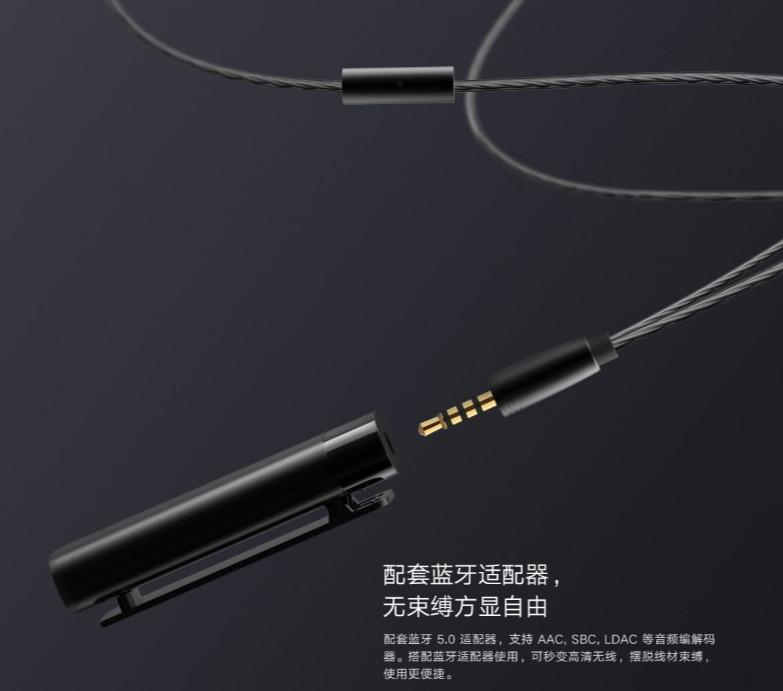 Xiaomi ra mắt tai nghe HiFi Hybrid Flagship Earphones, giá khoảng 3,3 triệu đồng