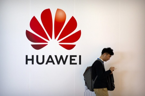 Huawei sẽ được mua linh kiện Mỹ trở lại?