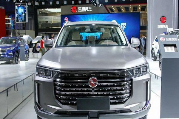 Phát hiện thêm 7 ô tô Trung Quốc có bản đồ lưỡi bò