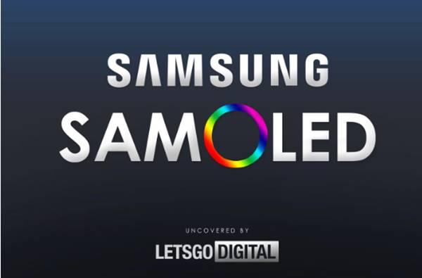 Samsung đăng ký nhãn hiệu màn hình mới SAMOLED