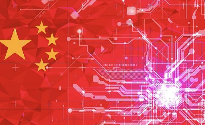 Trung Quốc có thể phát hành đồng tiền kỹ thuật số trong 2-3 tháng tới