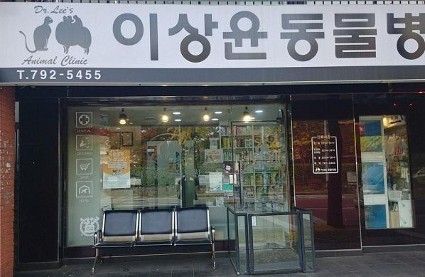 Hàn Quốc sốt thuốc tẩy giun chó do dân đổ xô đi mua chữa ung thư