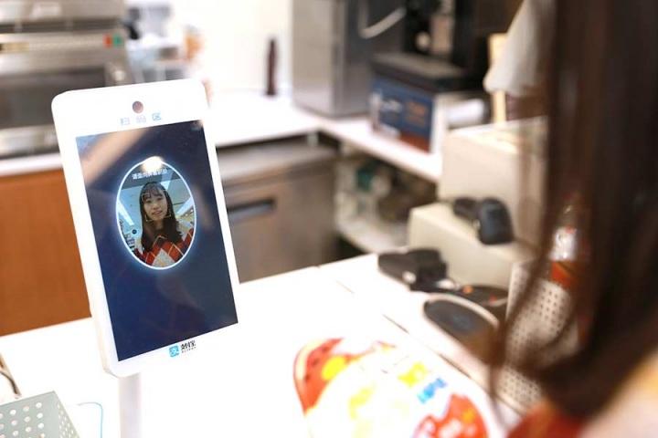 Quên mã QR đi, nhận dạng khuôn mặt mới là công nghệ lớn tiếp theo trong thanh toán tại Trung Quốc