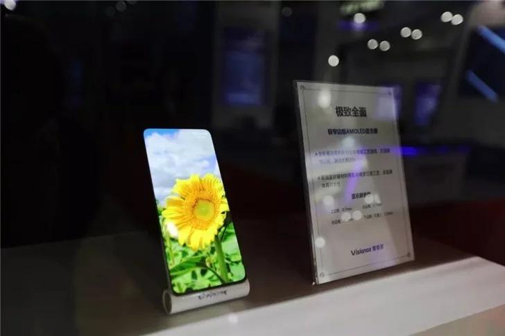 Visionox trình làng chiếc điện thoại gập dạng vỏ sò cùng màn hình AMOLED cuộn