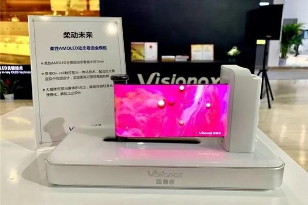 Visionox trình làng điện thoại gập dạng vỏ sò, màn hình AMOLED cuộn