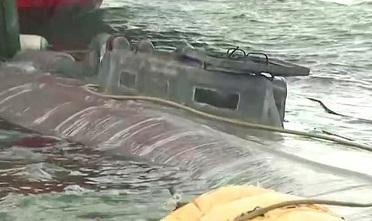 Tàu ngầm chở hơn 3 tấn cocaine bị cảnh sát Tây Ban Nha bắt giữ