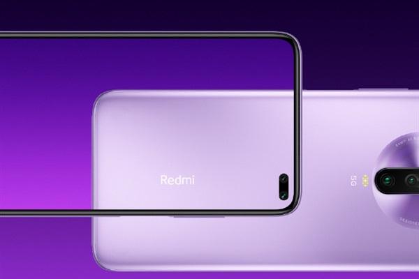 Redmi K30 sẽ được trang bị viên pin 4.500mAh cùng khả năng sạc đầy chỉ trong vòng 1 tiếng
