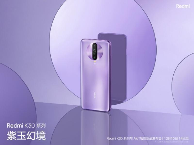 Redmi K30 là điện thoại đầu tiên trang bị cảm biến Sony 64MP