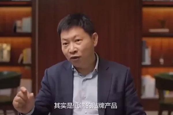 Richard Yu: 'Đáng lẽ Huawei đã ngừng làm smartphone 8 năm trước'