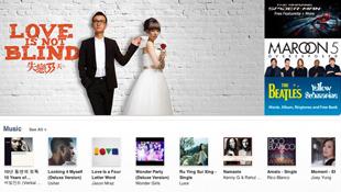 Apple iTunes Store mở cửa đón khách hàng Việt