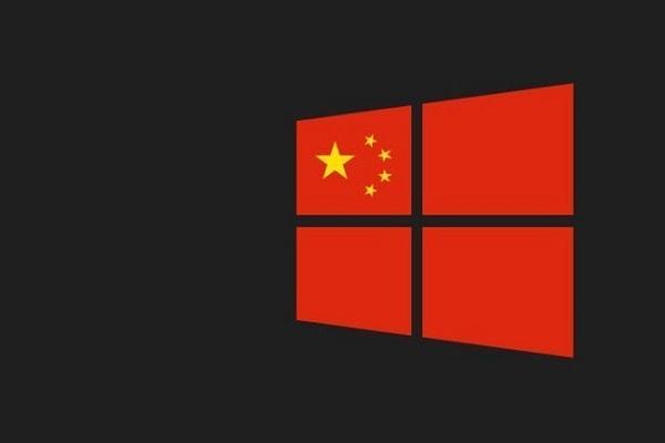 Chính phủ Trung Quốc cấm sử dụng Windows và phần cứng có xuất xứ từ nước ngoài trên mọi máy tính