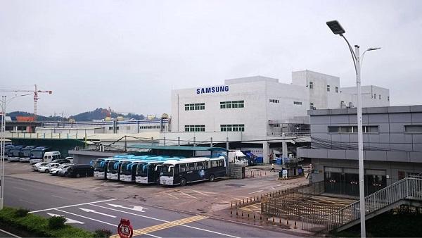 Nhà máy smartphone Samsung đóng cửa, địa phương Trung Quốc điêu đứng