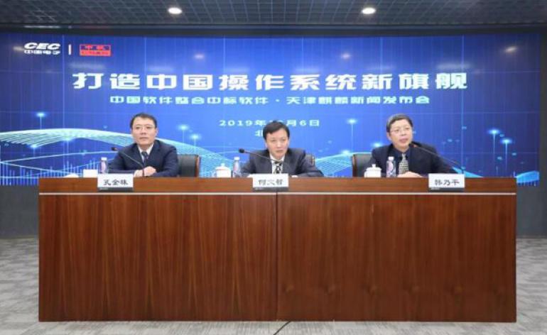 """Hai ông lớn Trung Quốc bắt tay sản xuất hệ điều hành """"nội địa"""" hoàn toàn mới"""