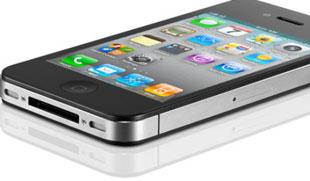 Tin đồn: iPhone 5 có hỗ trợ NFC