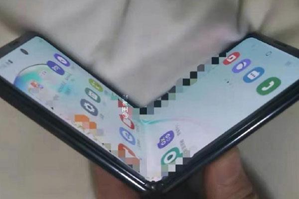 Smartphone gập tiếp theo của Samsung sẽ có màn hình làm từ kính?