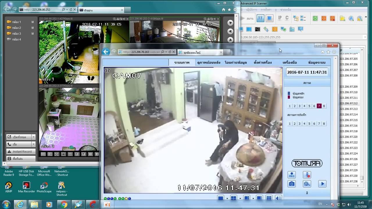 Làm thế nào để phát hiện hệ thống camera an ninh nhà bạn đã bị hack?