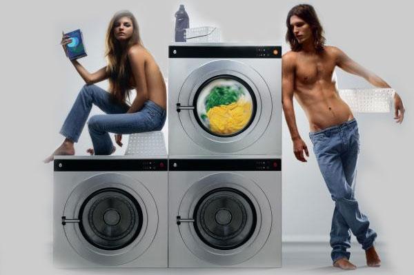 Máy giặt ngày nay có những gì mới?