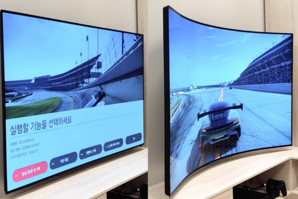 """Công nghệ TV mới biến màn hình từ """"thẳng thành cong"""" chỉ với một nút bấm"""