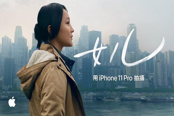 """Apple """"nịnh"""" khách hàng Trung Quốc với đoạn phim Tết nguyên đán"""
