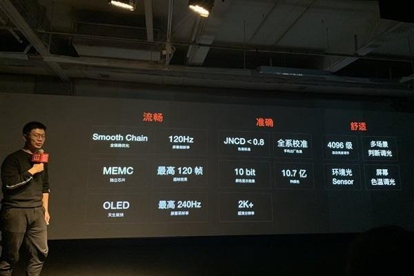 OnePlus 8 sẽ có màn hình OLED 2K với tốc độ làm tươi 120Hz