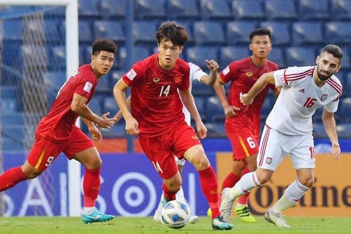 Trận U23 Việt Nam - U23 Triều Tiên ngày 16/1 mấy giờ đá?