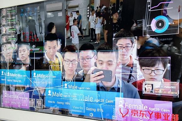 Ngăn chặn lạm dụng thuốc, Trung Quốc sẽ quét khuôn mặt cả người mua lẫn người bán
