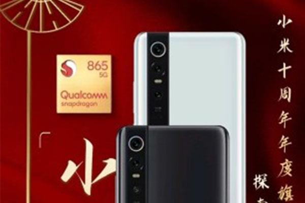 Lộ ảnh mặt lưng của Xiaomi Mi 10, ra mắt vào 11/2