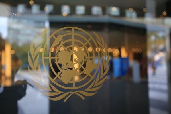 Liên Hợp Quốc từng bị tấn công mạng, ảnh hưởng hàng nghìn nhân viên