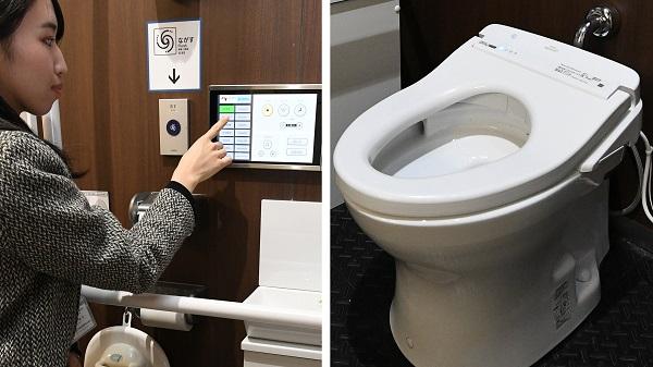 Tại Nhật Bản, toilet công cộng không chỉ sạch, chúng còn thông minh nữa