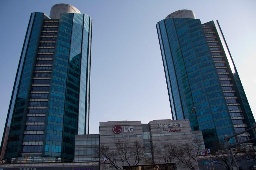 Kinh doanh khó khăn, LG phải thanh lý tòa trụ sở tại Trung Quốc với giá hơn 1,1 tỷ USD