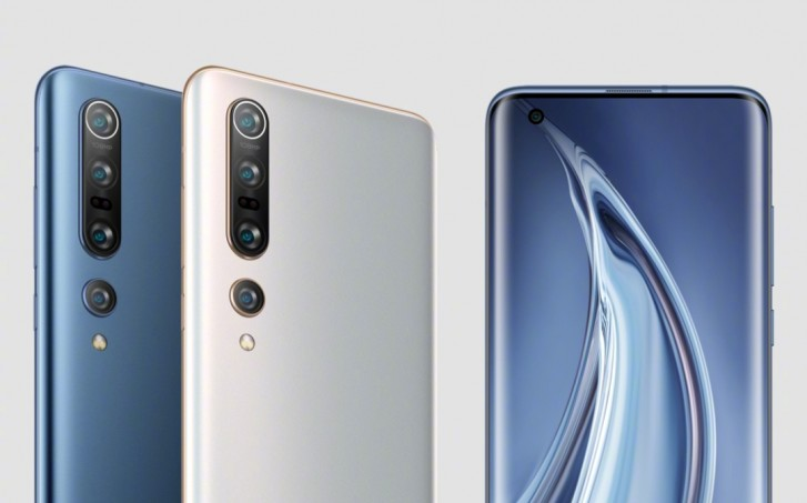 Mi 10 Pro vừa ra mắt đã đứng đầu bảng xếp hạng camera DxOMark, vượt mặt Huawei, Samsung và Apple