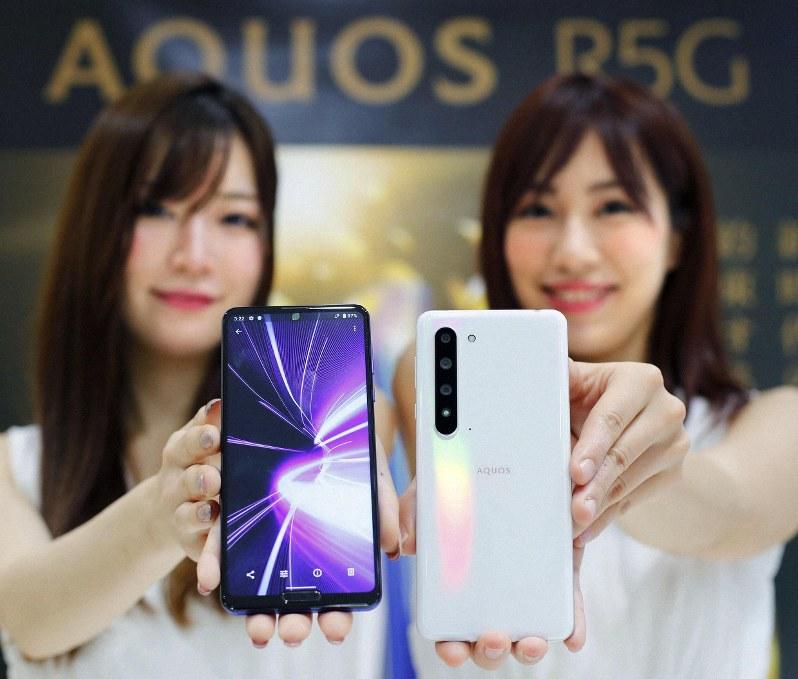 Sharp ra mắt điện thoại 5G có màn hình 120Hz, quay 8K, Snapdragon 865