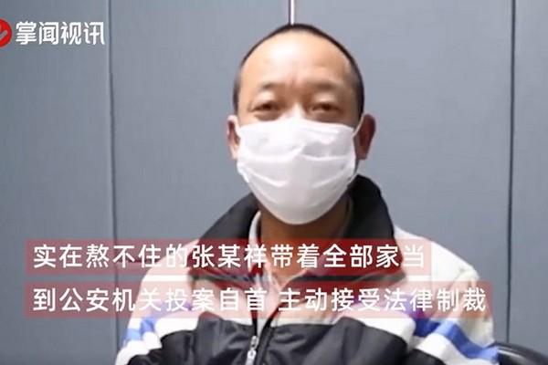 Mệt mỏi vì hệ lụy của dịch bệnh, tù nhân trốn trại ở Trung Quốc quay về đầu thú để được nuôi