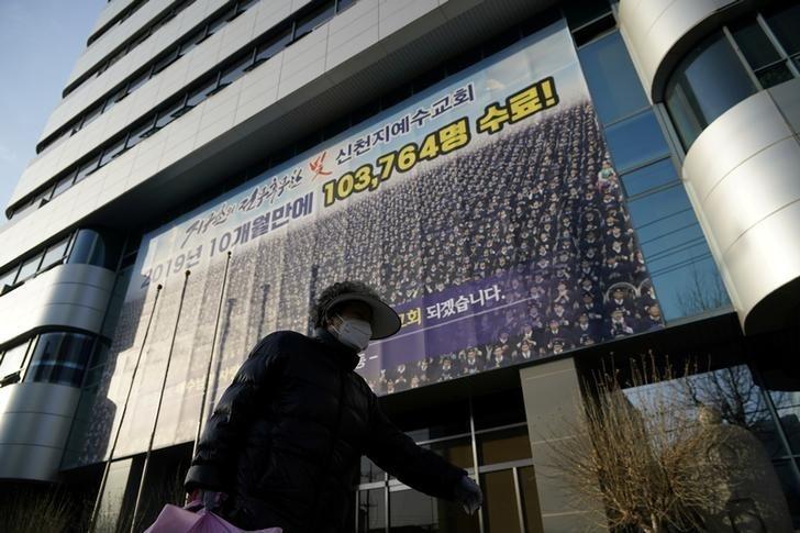 Bí ẩn bệnh nhân siêu lây nhiễm và giáo phái Tân Thiên Địa ở Hàn Quốc