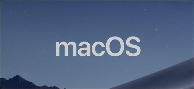 Mách bạn hai cách xem lại các mật khẩu Wi-Fi đã lưu trên macOS
