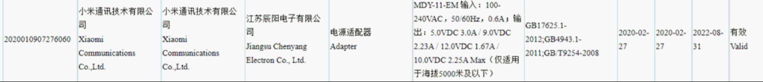 Lộ diện hình ảnh đầu tiên của Redmi Note 9 Pro, màn hình đục lỗ, ra mắt ngày 12/03