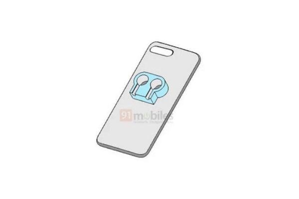 Xiaomi muốn ốp lưng vừa có thể lưu trữ pin vừa sạc không dây