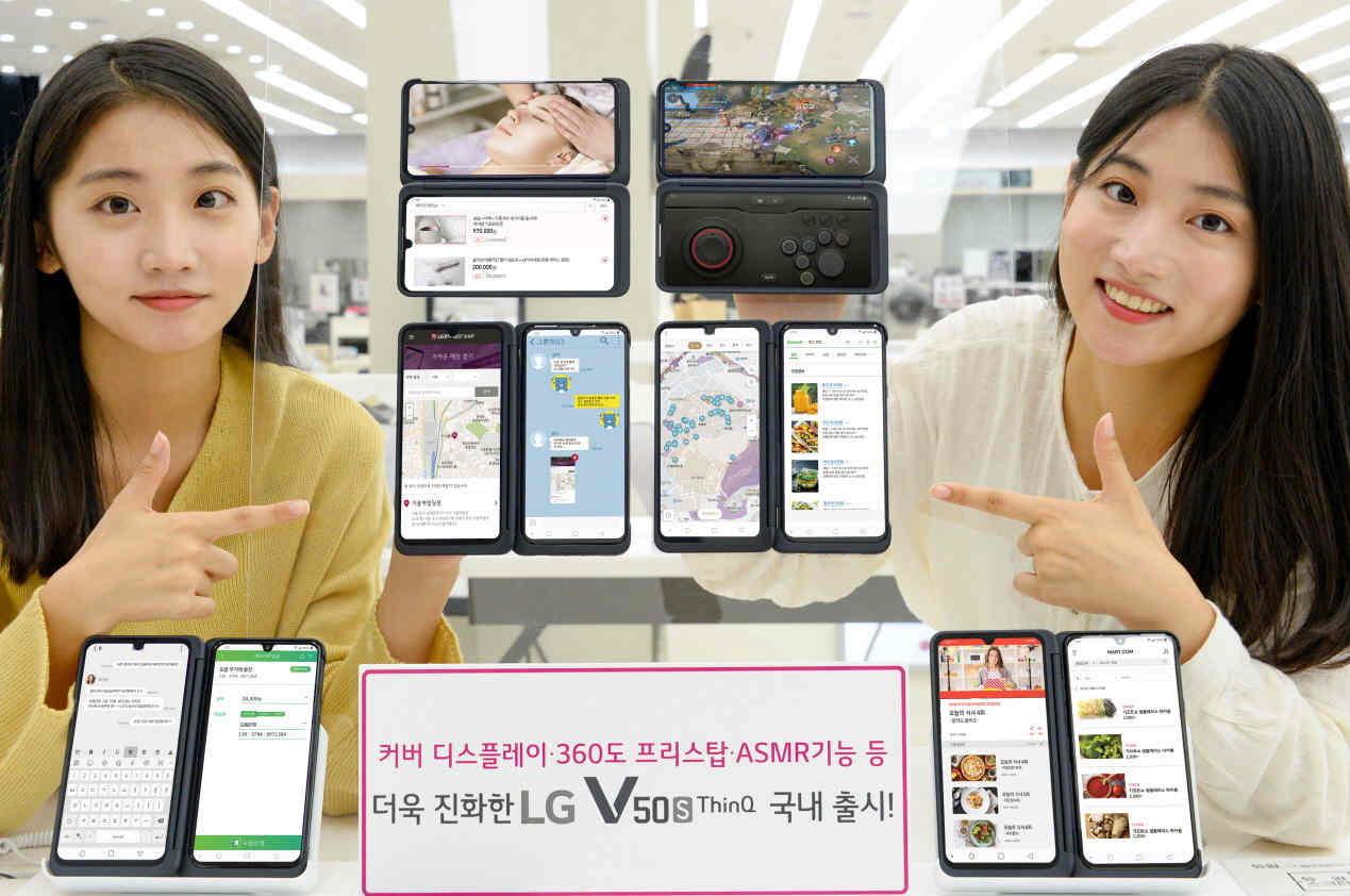 Liệu điện thoại LG còn có thể trở lại?