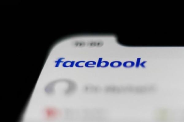 Không cần tài khoản, smartphone cũng có thể xem livestream trên Facebook